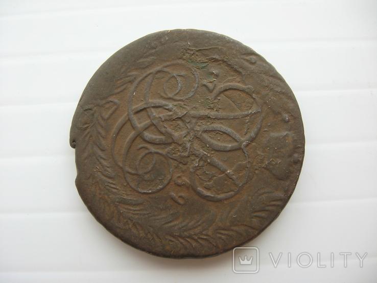 5 копеек Елизаветы 1759 год, фото №11