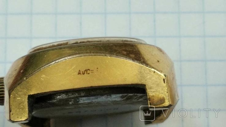 Заря Au10(30кам); Заря Au(17кам); Луч Au10/, фото №7