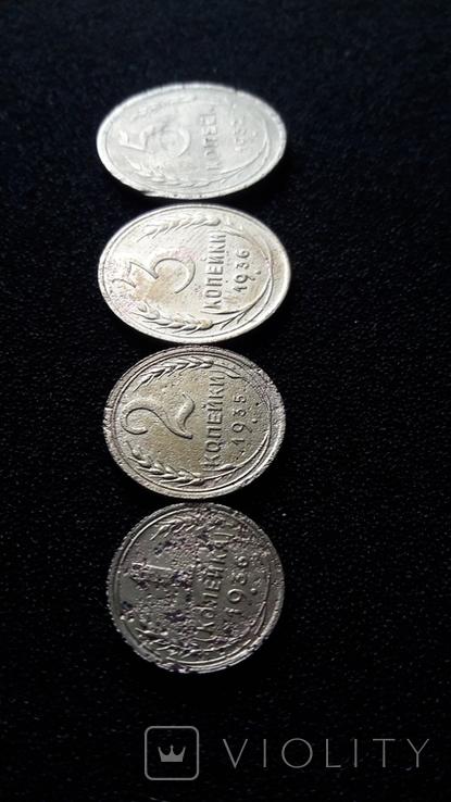 До реформа 1,2,3,5 коп. 1932-36 гг., фото №6