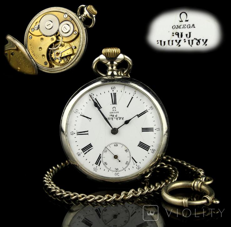 Швейцарские карманные часы Omega 1890-е. Обслужены., фото №2