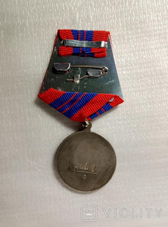 Медаль за отличие в охране общественного порядка F179копия, фото №3