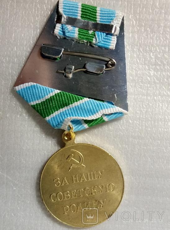 Медаль за оборону советского заполярья F188копия, фото №3
