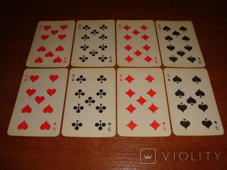 Игральные карты Преферансные, 1983 г., фото №5