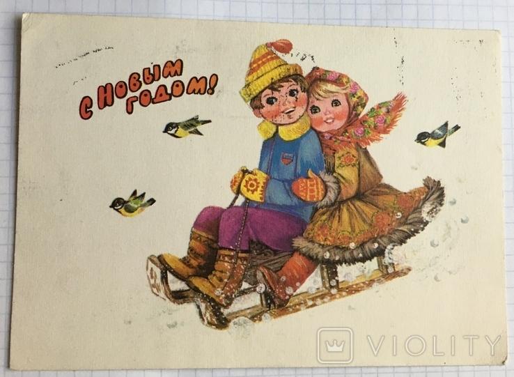 Открытка пп: С Новым годом! / худ. Л. Манилова, 1978, фото №3