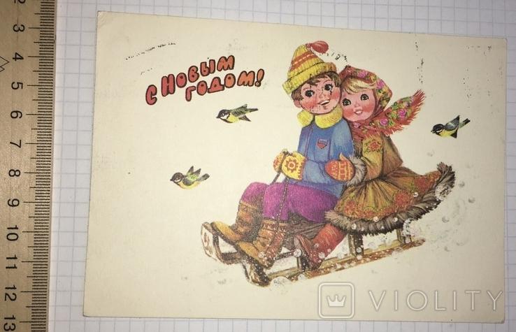 Открытка пп: С Новым годом! / худ. Л. Манилова, 1978, фото №4
