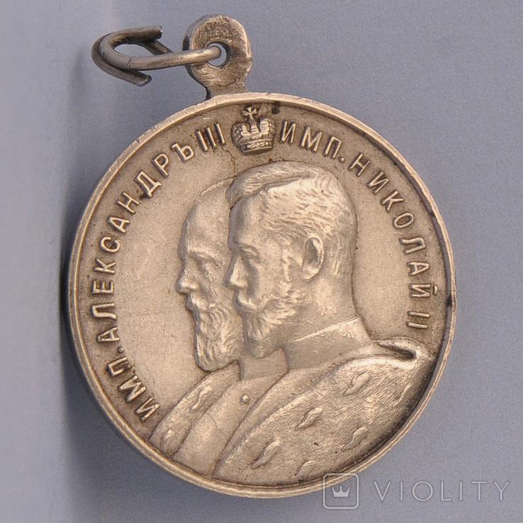 Медаль в память 25-летия церковно-приходских школ Дьяков (R2), фото №2
