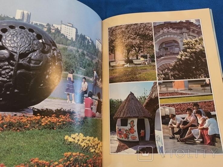 Фотоальбом -Киев, фото №4