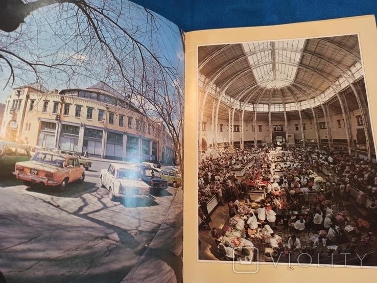 Фотоальбом -Киев, фото №6