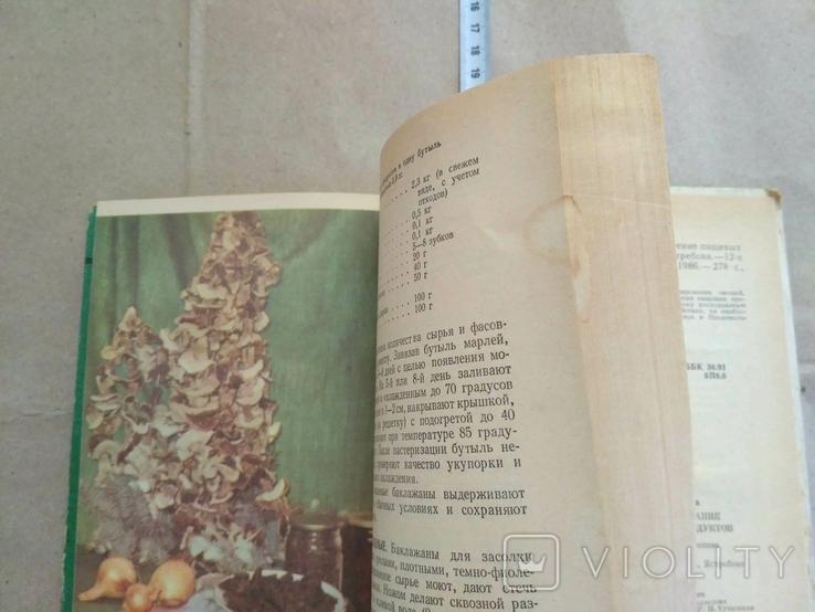 Домашнее консервирование и хранение пищевых продуктов, фото №8