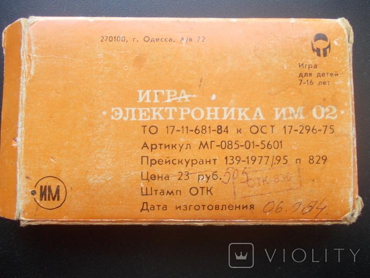 """Электорника ИМ 02 """"Ну погоди"""" - рабочая, в футляре и инструкция, фото №8"""