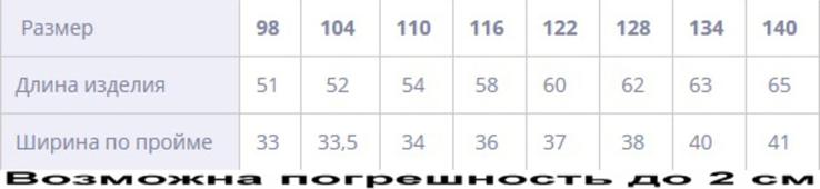 Жилетка Bubon Zayka молочна зріст 98 см 1015b98, фото №4