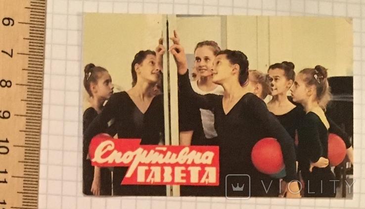 """Календарик реклама """"Спортивна газета"""", 1990 / гімнастика, фото №3"""