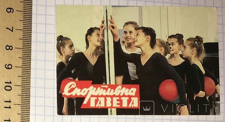 """Календарик реклама """"Спортивна газета"""", 1990 / гімнастика, фото №4"""