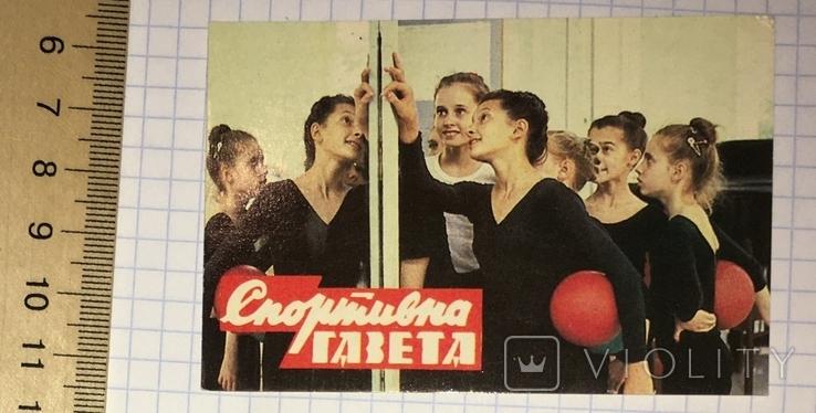 """Календарик реклама """"Спортивна газета"""", 1990 / гімнастика, фото №2"""