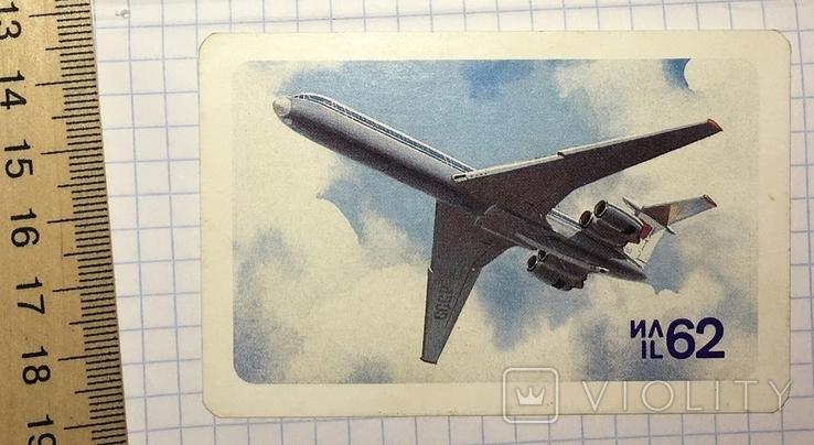 "Календарик: реклама Аэрофлот, самолёт "" Ил 62"", 1989 / Внешторг, фото №3"