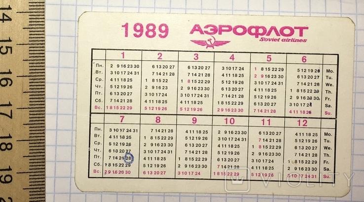 "Календарик: реклама Аэрофлот, самолёт "" Ил 62"", 1989 / Внешторг, фото №4"