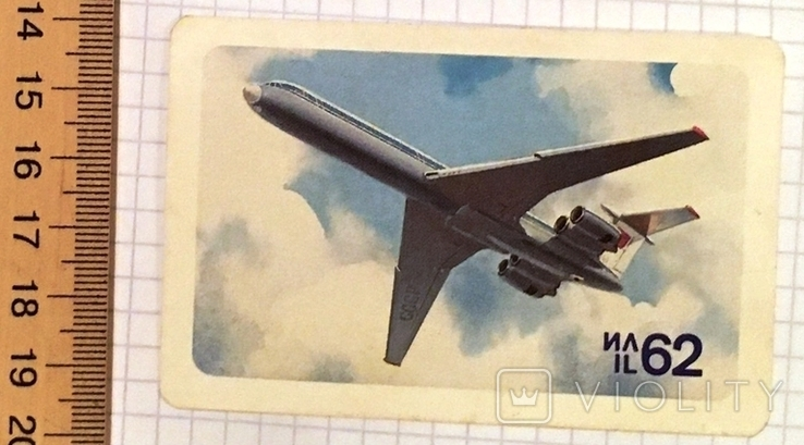 "Календарик: реклама Аэрофлот, самолёт "" Ил 62"", 1989 / Внешторг, фото №2"