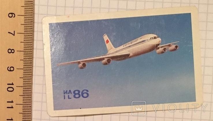 "Календарик: реклама Аэрофлот, самолёт "" Ил 86"", 1989 / Внешторг, фото №5"