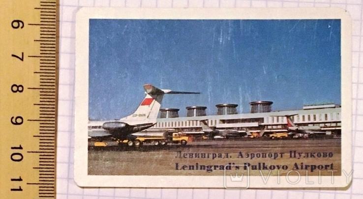 Календарик: реклама Аэрофлот, Ленинград, аэропорт Пулково, 1981 / Внешторг, фото №2