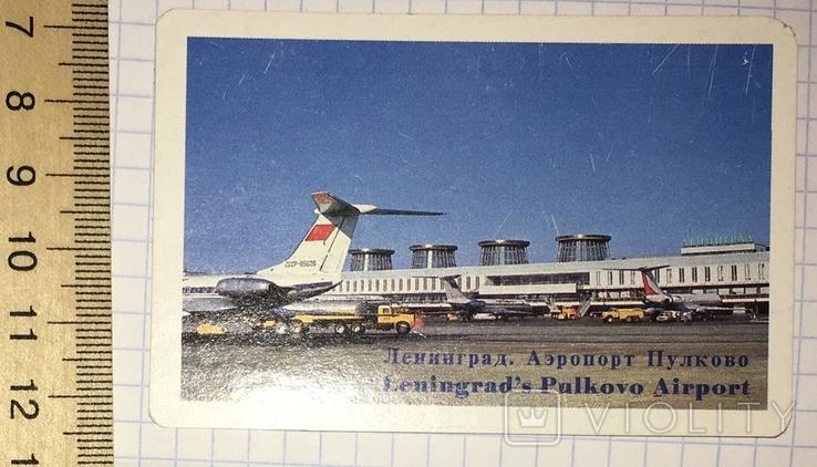 Календарик: реклама Аэрофлот, Ленинград, аэропорт Пулково, 1981 / Внешторг, фото №5