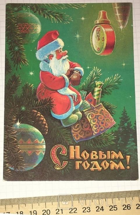 В. Зарубин, открытка чистая: С Новым годом! (Дед Мороз, подарки, часы), 1989, фото №4