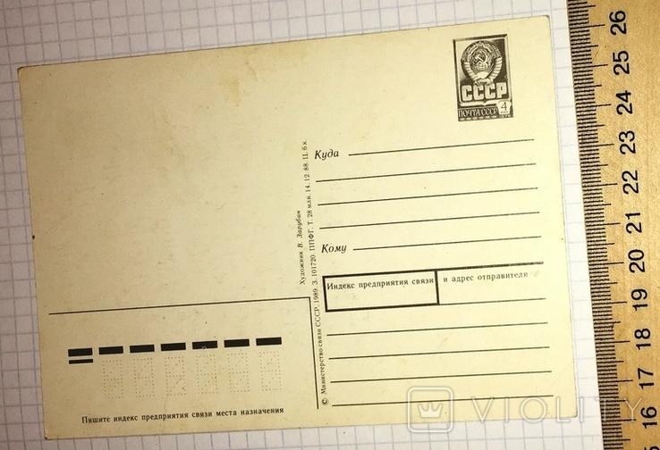 В. Зарубин, открытка чистая: С Новым годом! (Дед Мороз, подарки, часы), 1989, фото №6