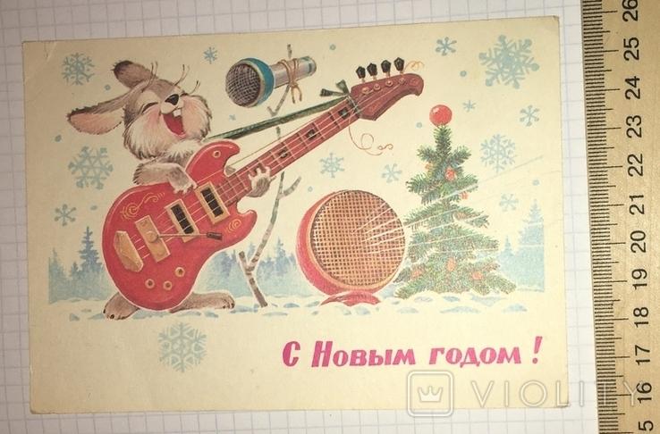 В. Зарубин, открытка чистая: С Новым годом! (заяц, гитара), 1981, фото №4