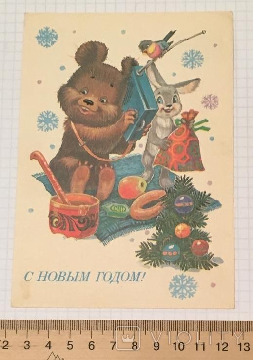 В. Зарубин, открытка чистая: С Новым годом! (мишка, зайчик, приёмник), 1985, фото №4