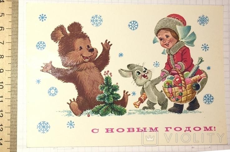 В. Зарубин, открытка чистая: С Новым годом! (мишка, зайчик, девочка, подарки), 1982, фото №2