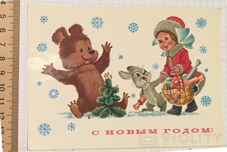 В. Зарубин, открытка чистая: С Новым годом! (мишка, зайчик, девочка, подарки), 1982, фото №5