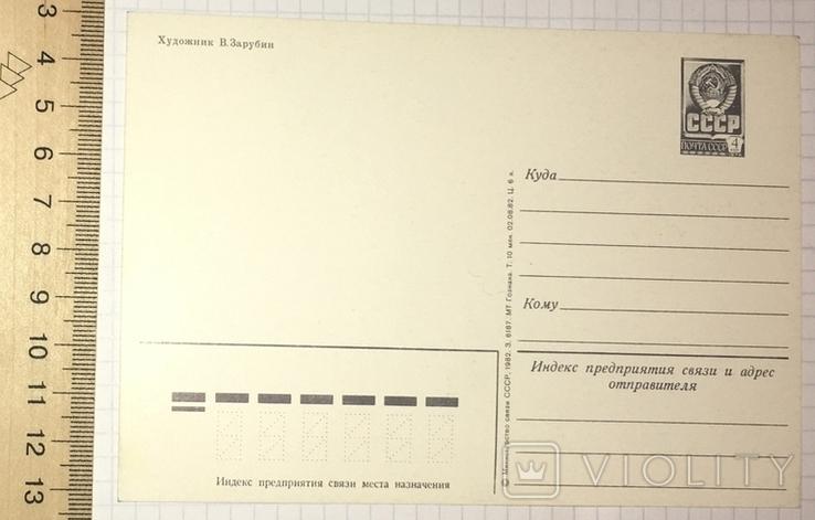 В. Зарубин, открытка чистая: С Новым годом! (мишка, зайчик, девочка, подарки), 1982, фото №7