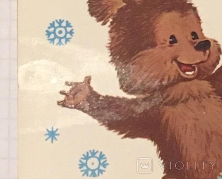 В. Зарубин, открытка чистая: С Новым годом! (мишка, зайчик, девочка, подарки), 1982, фото №9
