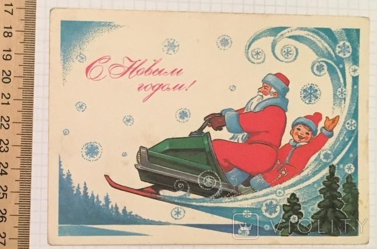 В. Зарубин, открытка чистая: С Новым годом! (Дед Мороз, мальчик, сани), 1980, фото №3