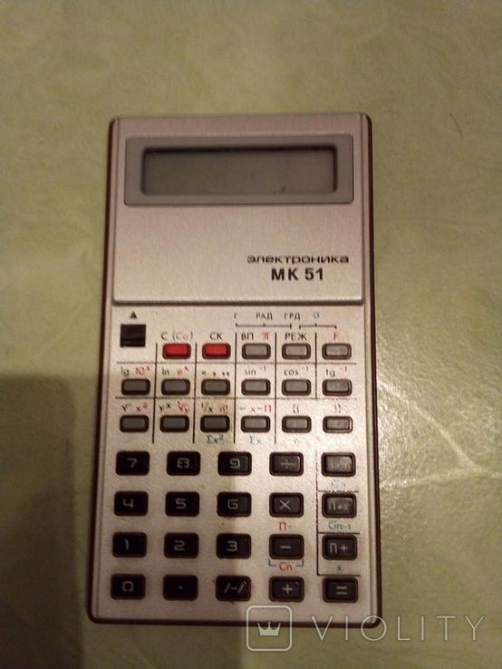 Калькулятор  Электроника МК -51, фото №2