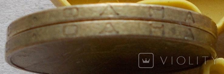 "1 грн. 2005 г.  1БА3, буква ""Д"" приближена к букве ""О"" на гурте 2 шт. -3, фото №6"