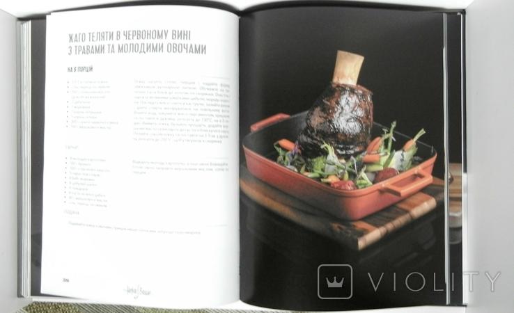 Перша кулінарна книга ектора хіменеса браво, фото №5