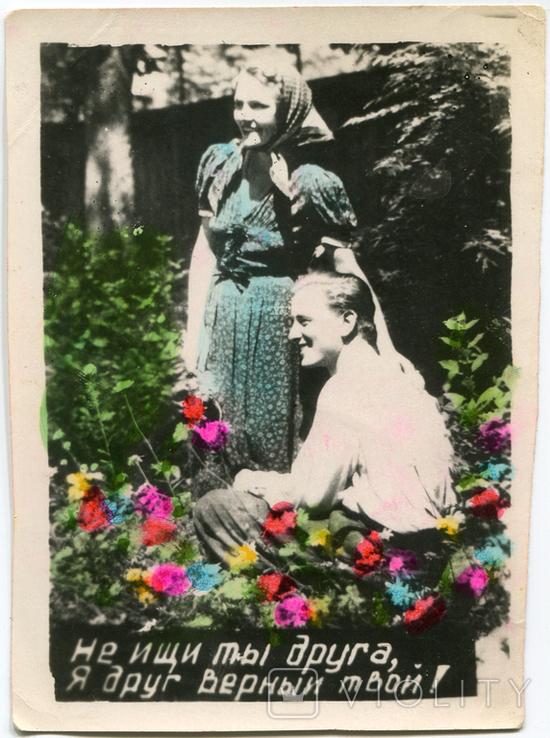 Открытки - фотографии, 60-е годы, 2 шт., фото №4