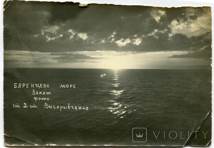 Баренцево море, 40-е годы, 2 фото, фото №2