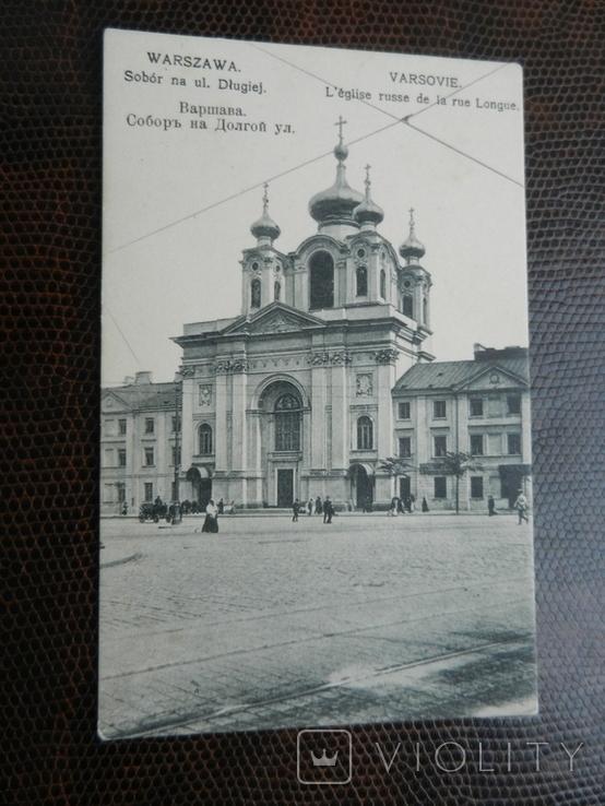 Варшава Собор на Долгой улице, фото №2