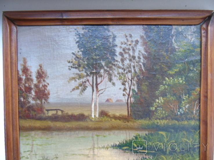 Пейзаж. Глущенко, фото №3