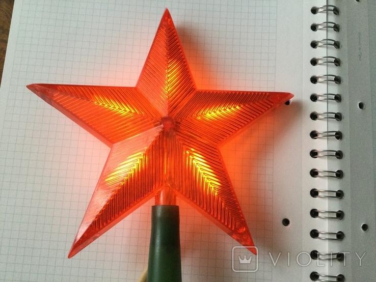 СССР Новогодняя Верхушка - звезда 1970, фото №4