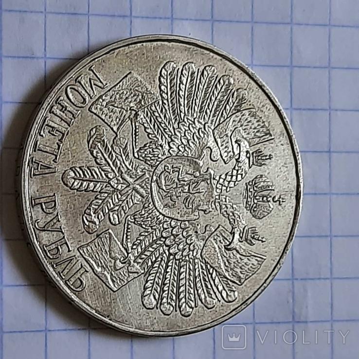 рубль Гангут 1714-1914 реплика, фото №5