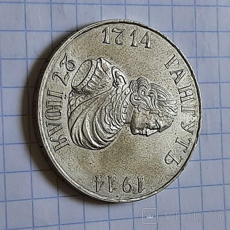 рубль Гангут 1714-1914 реплика, фото №10