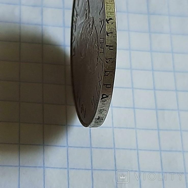 рубль Гангут 1714-1914 реплика, фото №11