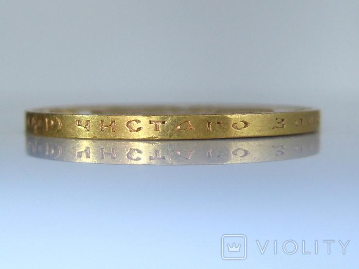 10 рублей 1902 г., фото №4