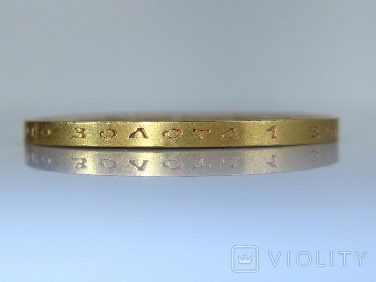 10 рублей 1902 г., фото №5