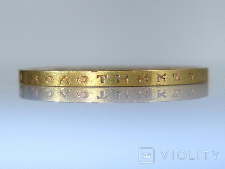 10 рублей 1902 г., фото №6