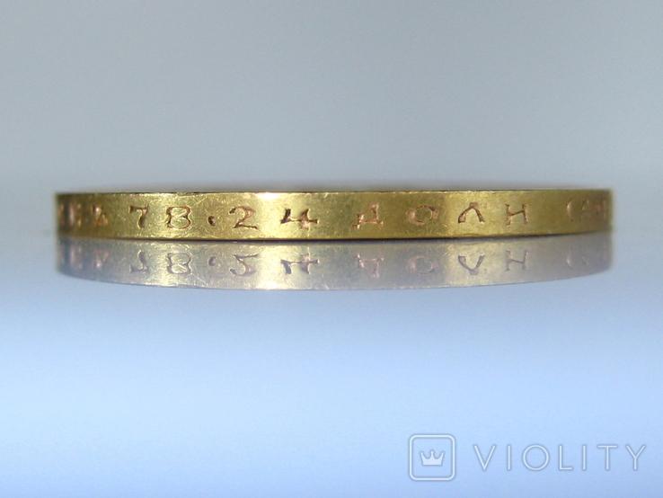 10 рублей 1902 г., фото №7