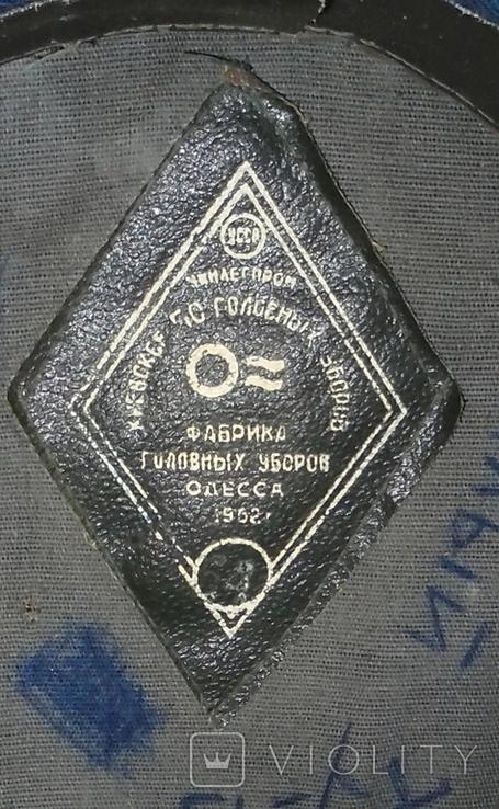 Фуражка для духового оркестра ПТО. 1962г., фото №9