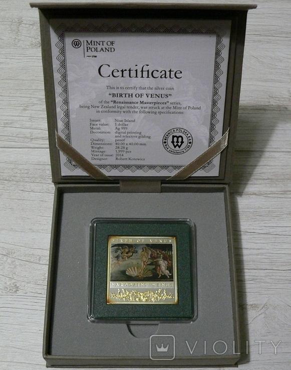 ШЕДЕВРЫ РЕНЕССАНСА - РОЖДЕНИЕ ВЕНЕРЫ - серебро, позолота - ПОЛНЫЙ КОМПЛЕКТ. РЕДКАЯ, фото №2